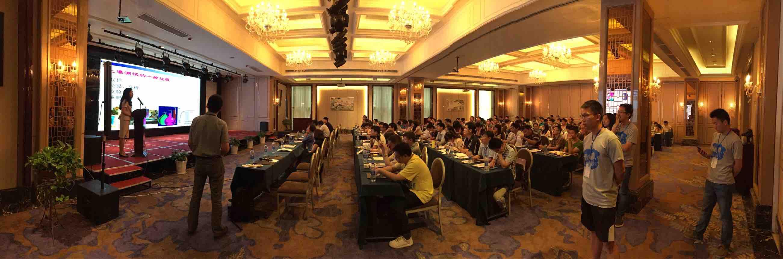 第二届全国DGT与环境研究研讨会顺利闭幕